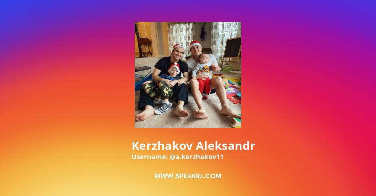 Kerzhakov Aleksandr Instagram Stats