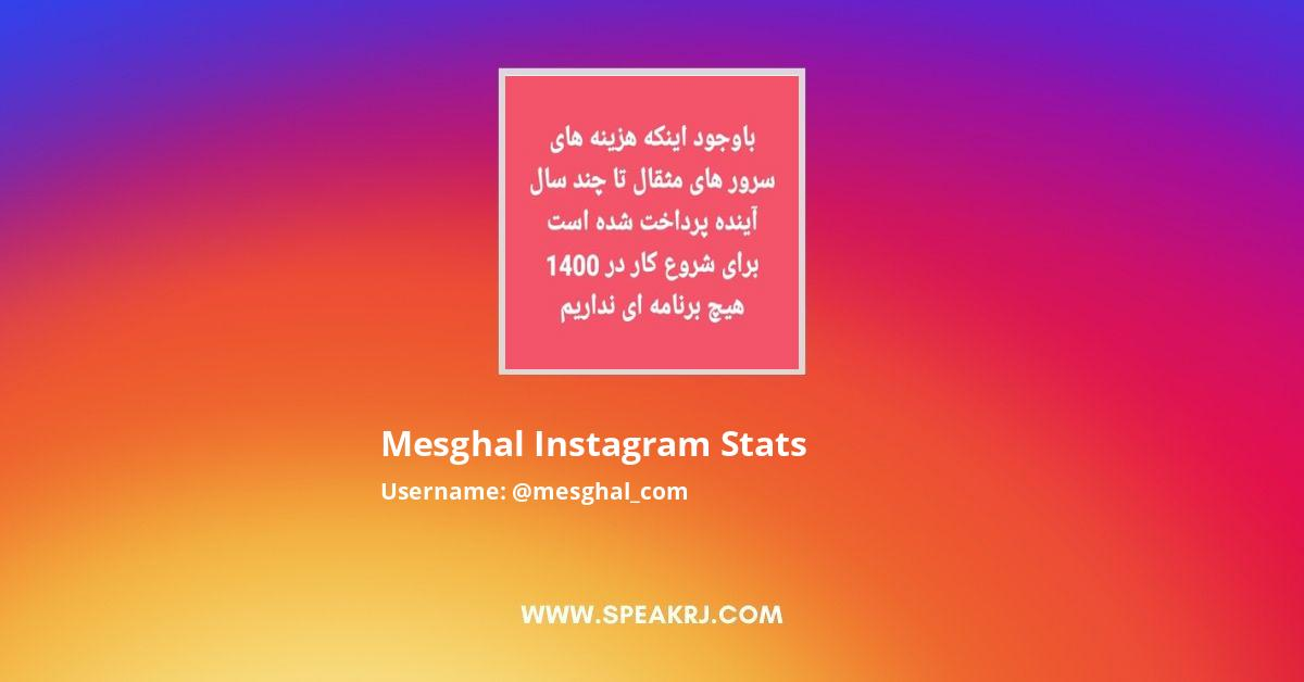 Mesghal Instagram Followers Statistics Analytics Speakrj ‎ see more of mesghal on facebook. mesghal instagram followers statistics