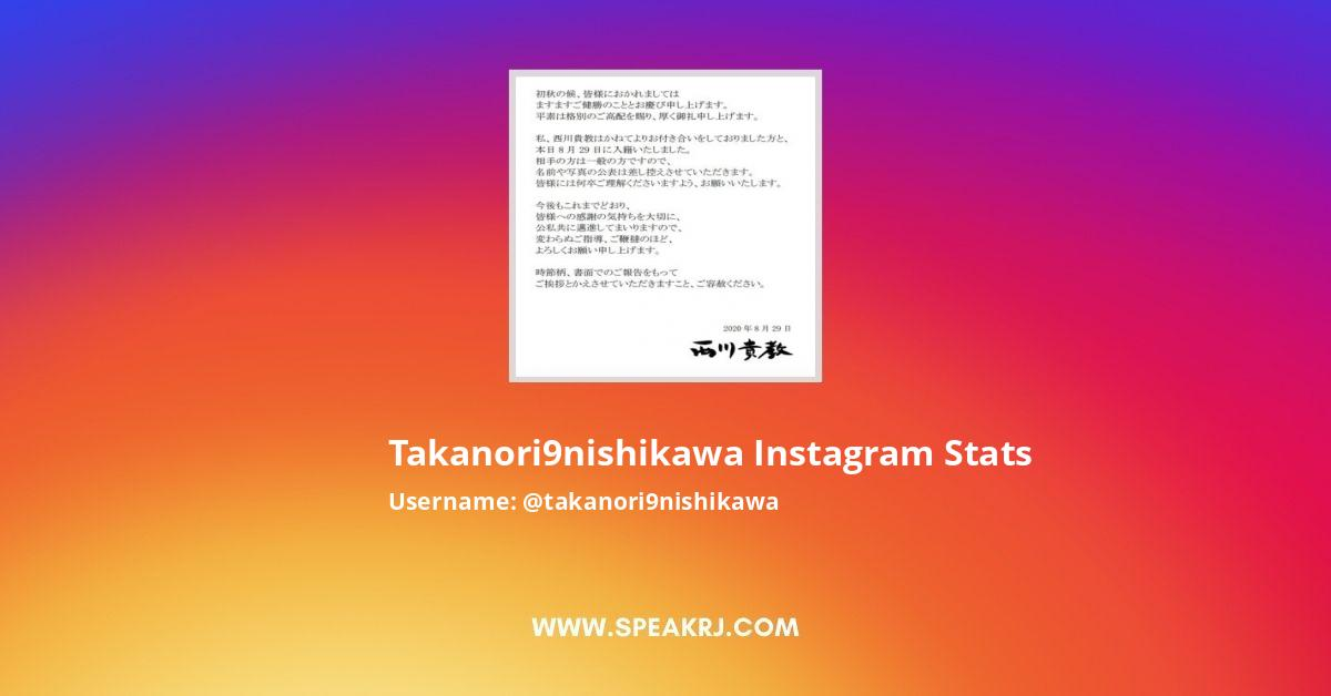 Takanori9nishikawa Instagram Stats